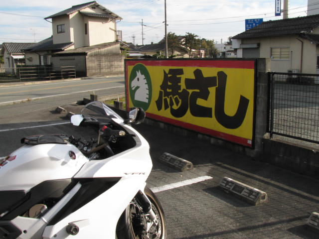 111_4290.JPG