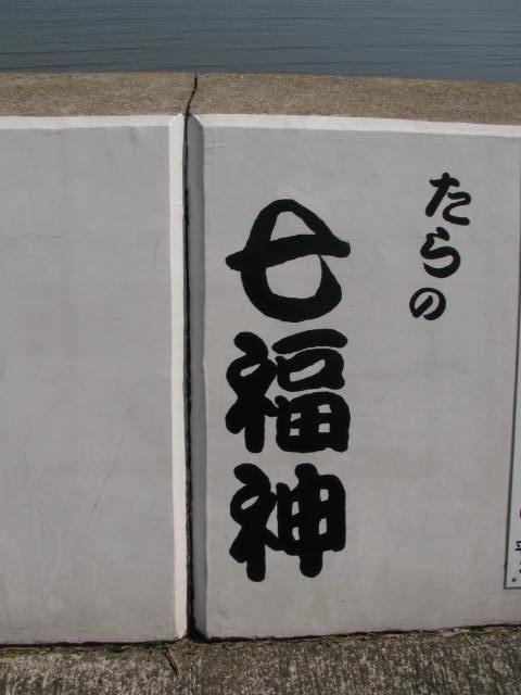111_4506.JPG