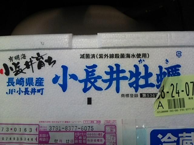 DSC_0989.JPG